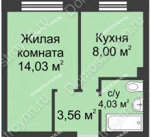 1 комнатная квартира 29,62 м² в ЖК Окский берег, дом № 2 - планировка