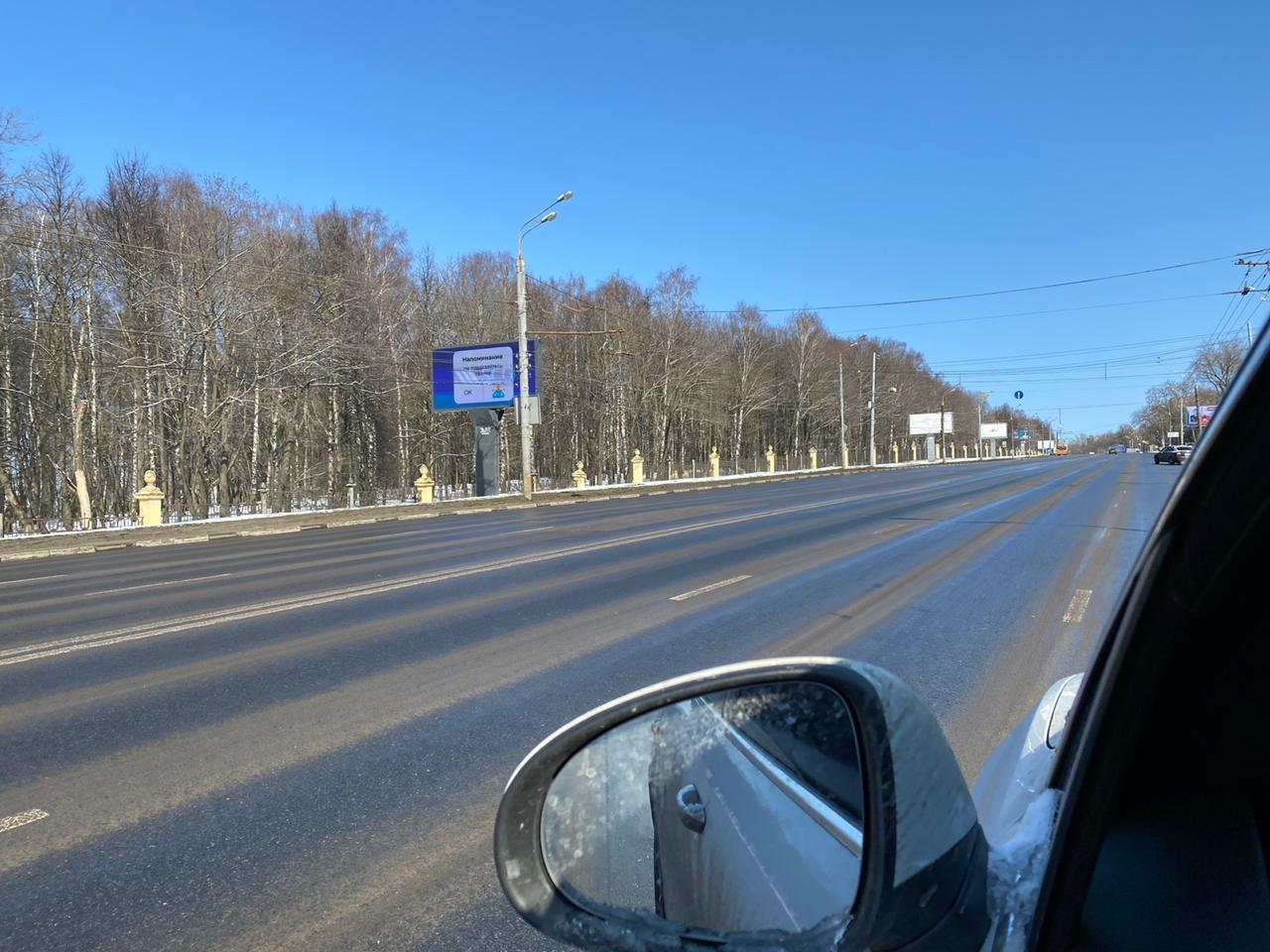 Нижний Новгород без пробок: как карантин повлиял на дорожную ситуацию в столице Приволжья