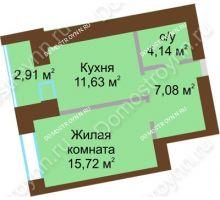 1 комнатная квартира 40,035 м² в ЖК Солнечный город, дом на участке № 214 - планировка