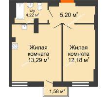 2 комнатная квартира 40,49 м², ЖК West Side (Вест Сайд) - планировка