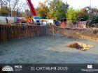 ЖК Марксистский - ход строительства, фото 43, Ноябрь 2019