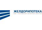 ЗАО «Желдорипотека»