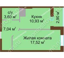1 комнатная квартира 41,99 м² в ЖК Красная поляна, дом № 8