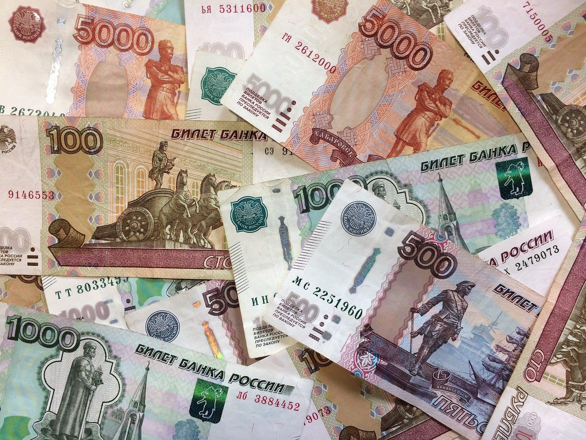 Центробанк РФ оставил ключевую ставку на прежнем уровне - фото 1