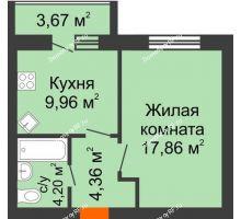 1 комнатная квартира 38,07 м² в ЖК БелПарк, дом 2 очередь - планировка
