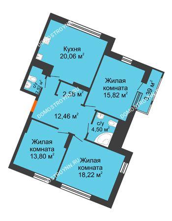 3 комнатная квартира 93,55 м² в ЖК Книги, дом № 2