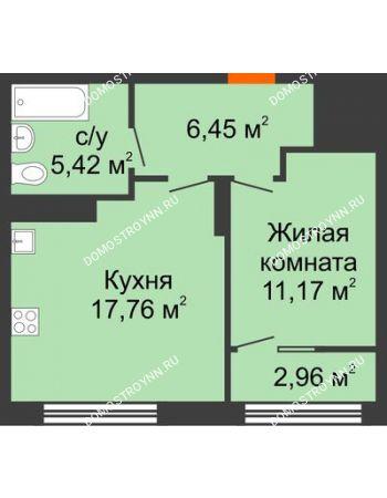 1 комнатная квартира 42,28 м² в ЖК Маленькая страна, дом № 4