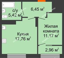 1 комнатная квартира 42,28 м² в ЖК Маленькая страна, дом № 4 - планировка