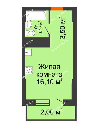 Студия 25,3 м² - ЖК Клубный дом на Мечникова
