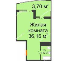 Студия 44,26 м² в ЖК Элегант, дом Литер 11 - планировка