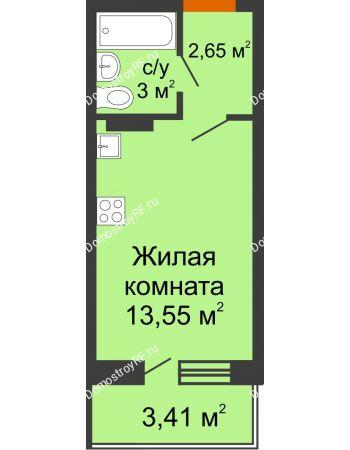 Студия 20,91 м² в ЖК Мандарин, дом 2 позиция 5-8 секция