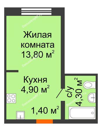 Студия 24,4 м² в ЖК Куйбышев, дом № 15