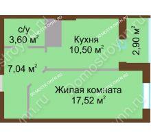 1 комнатная квартира 41,56 м² в ЖК Красная поляна, дом № 8