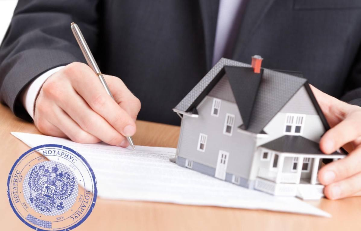 Какие сделки с недвижимостью сегодня обязательно заверяются у нотариуса? - фото 1