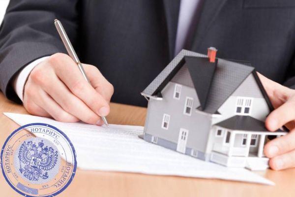 Какие сделки с недвижимостью сегодня обязательно заверяются у нотариуса?