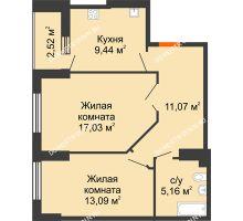2 комнатная квартира 57,05 м², ЖК Орбита - планировка