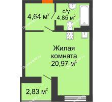 Студия 31,88 м² в ЖК Ютта, дом ГП-2 - планировка
