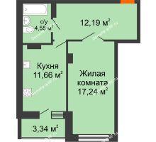 1 комнатная квартира 48,98 м², ЖК Галактика - планировка