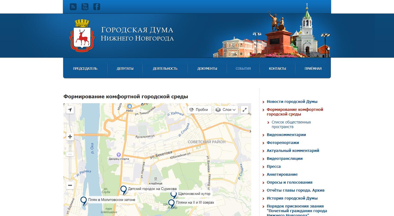 Нижегородцы могут проследить за благоустройством скверов и парков на интерактивной карте - фото 1
