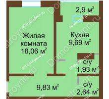1 комнатная квартира 43,6 м² в ЖК Мончегория, дом № 1