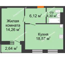 1 комнатная квартира 44,57 м², ЖК На Высоте - планировка