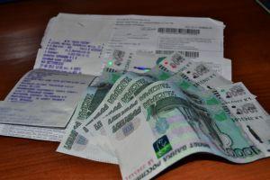 Как списать долги за услуги ЖКХ