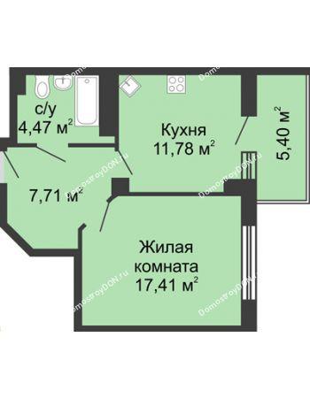 1 комнатная квартира 42,99 м² в ЖК Мега, дом № 2