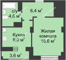1 комнатная квартира 38,4 м² в ЖК Аквамарин, дом №2